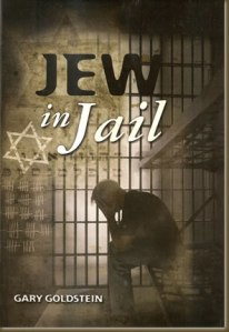 JewInJail_Cover